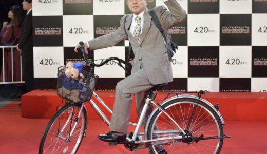 『月曜から夜ふかし』桐谷さん、マンション購入決意も…コロナで2億の損失!今後の生活は?