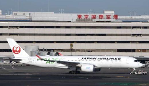 JAL、株主優待の有効期限を半年延長 5月末期限分
